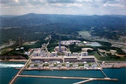 Fukushima Daini or Fukushima II Nuclear Power Plant