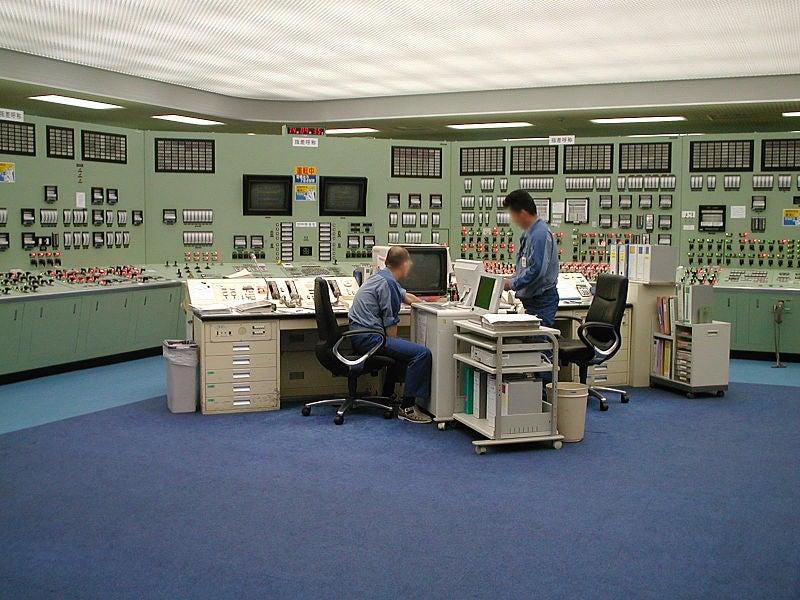 Fukushima control room