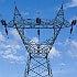 UK energy regulator Ofgem