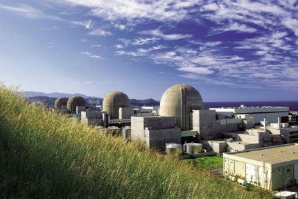 Hanul Nuclear Power Plant