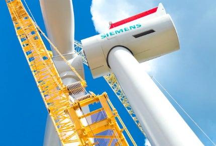 Siemens rotor blades 8