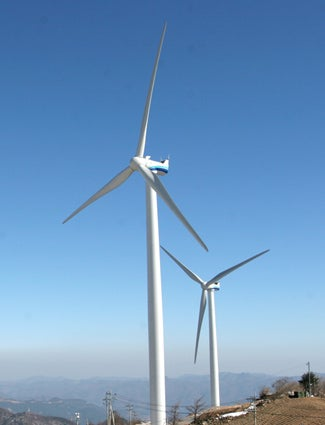 Changjuk Wind Farm_HHI