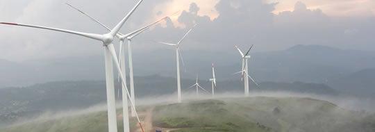 Globeleq wind turbine