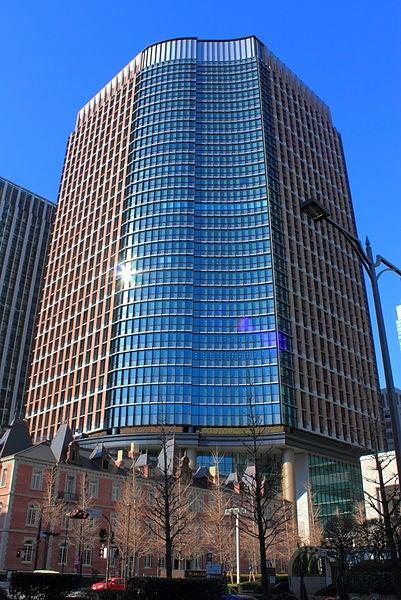 Mitsubishi Corp HQ_Japan