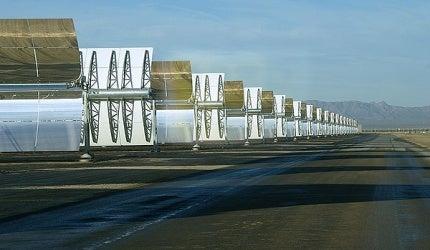 Genesis Solar Energy Center