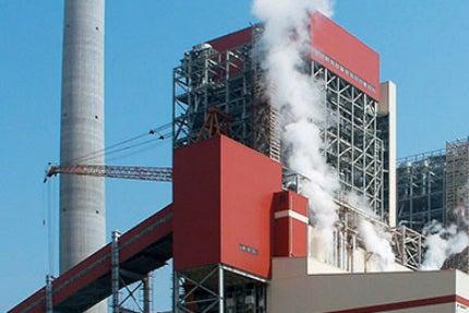 Waigaoqiao Power Station