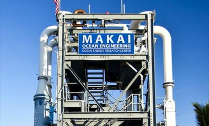 Makai Ocean plant